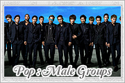 Pop Male Group